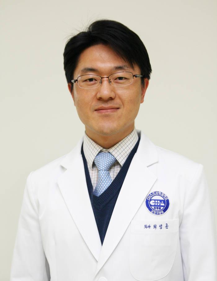 최성훈 분당차병원 외과 교수