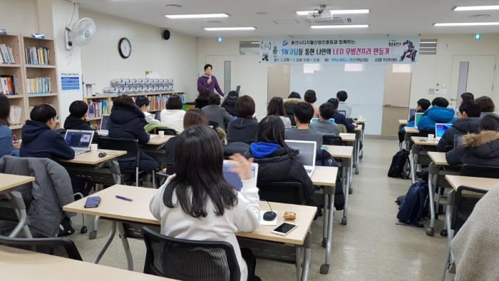 부모님과 함께하는 SW교육 수업에 참여한 학생들이 강의를 듣고 있다. 용인시디지털산업진흥원 제공