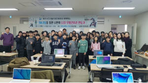 용인시디지털산업진흥원, '학부모와 함께하는 SW코딩 교육' 개최