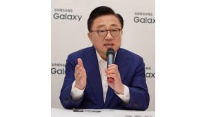 """고동진 삼성전자 사장 """"갤럭시S9, 전작보다 더 팔릴 것"""""""