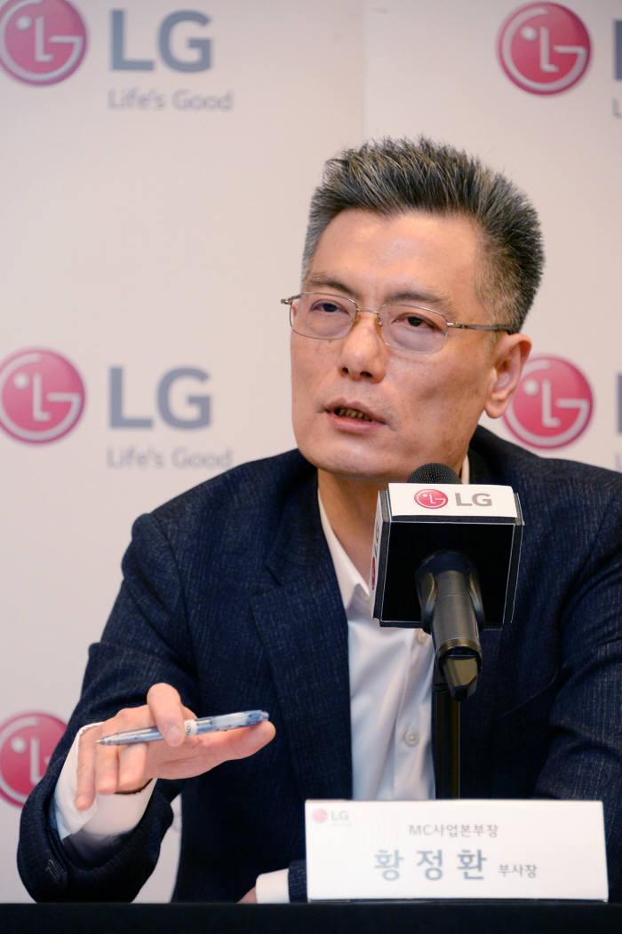 황정환 LG전자 모바일커뮤니케이션(MC)사업본부장(부사장)
