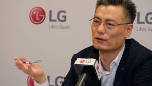 """황정환 LG전자 부사장 """"차원이 다른 전략 스마트폰 선보일 것"""""""