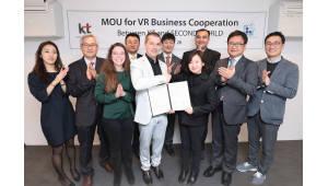 KT, 스위스 VR 사업자에 독자 플랫폼 공급 '유럽 VR 시장 공략'
