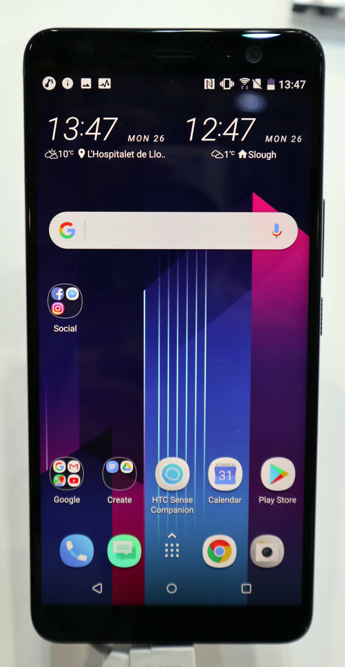 HTC H11플러스