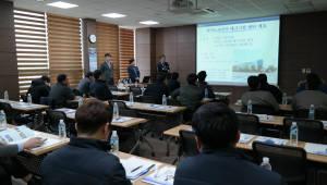 한국델켐, 다품종 생산을 위한 스마트 솔루션 세미나 성황리 개최