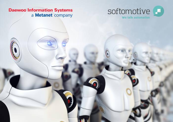 대우정보시스템, RPA 기업 소프토모티브와 파트너십 체결