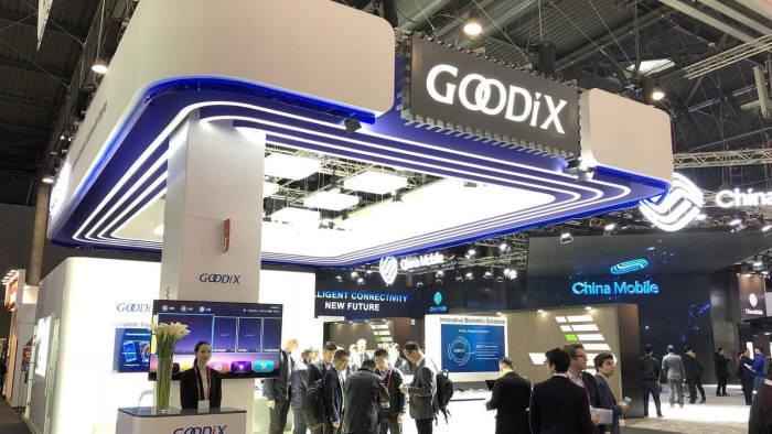 중국 최대 지문인식칩 전문업체인 구딕스는 MWC 2018에서 디스플레이 일체형 지문인식 기술을 선보였다.