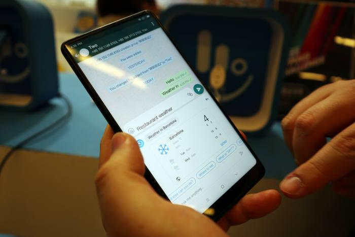 중국 쿠텍은 스마트폰 프리 터치 키패드 '터치팔'을 소개했다.