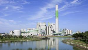 산업부, 유관기관 발전부문 미세먼지 대책반 가동