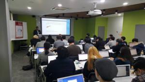 수리 해석용 프로그램 '매스매티카' 세미나 개최