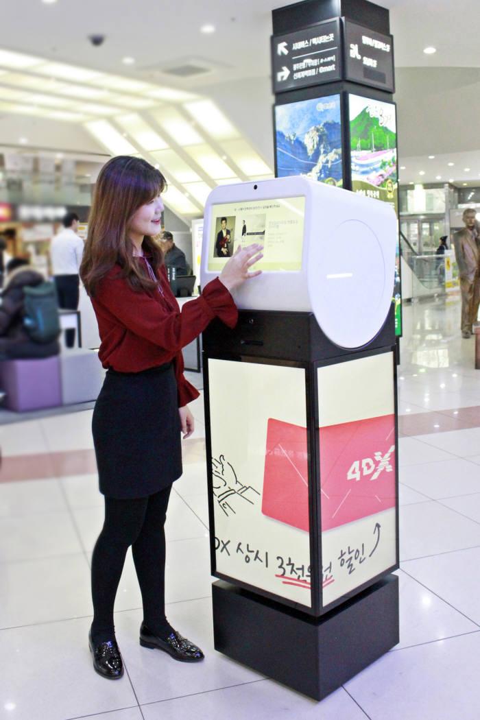 아시아나IDT와 원익로보틱스가 광주 '유·스퀘어'에서 제공하고 있는 안내로봇 시범 서비스. 아시아나IDT 제공