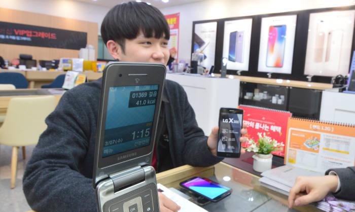 과기정통부·이통사, 2G 서비스 종료 착수...2G폰→LTE폰 교체 지원