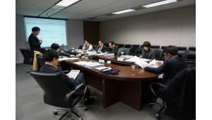 한국SW산업협회, 일학습병행제 관련 2018-1차 운영회의 개최