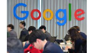 구글, 클라우드협회 회원사 가입...국내 클라우드 시장 공략 속도