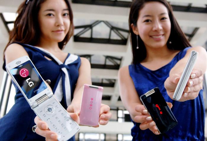 2G 휴대폰