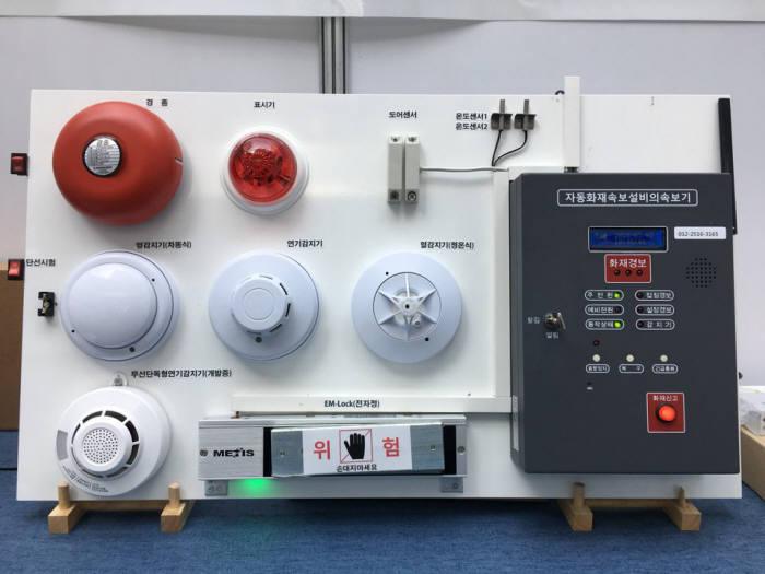 메티스가 전통시장 화재안전관련 유망업체 제품 전시회에 자사 무선 자동화재 속보기를 전시했다