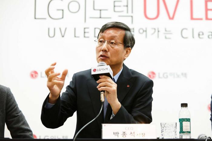 박종석 LG이노텍 사장.