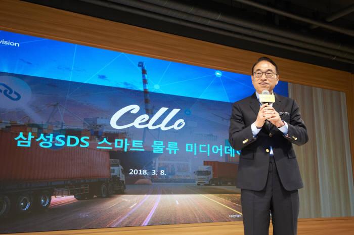 홍원표 삼성SDS 대표가 환영사를 하고 있다. 삼성SDS 제공