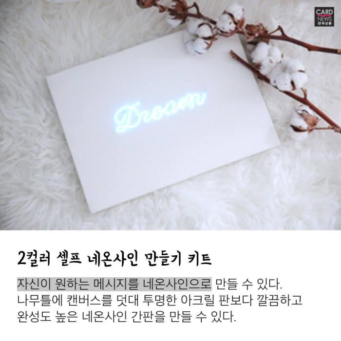 [카드뉴스]화이트데이 선물 뭐 하지
