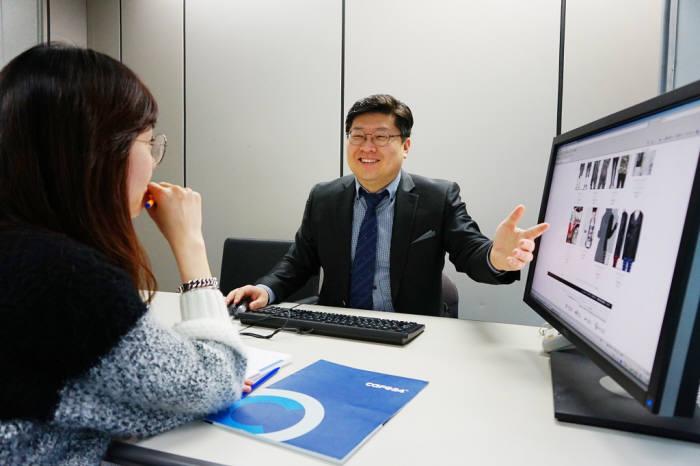 카페24 창업센터 전문가 컨설팅
