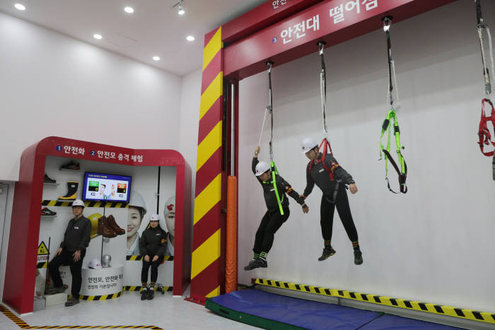 LG화학 대산공장 안전체험센터. [자료:LG화학]