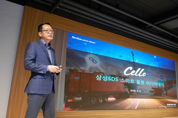 김형태 삼성SDS 물류사업부문장이 지난 8일 '삼성 스마트 물류'를 소개했다. 자료:전자신문DB, 삼성SDS