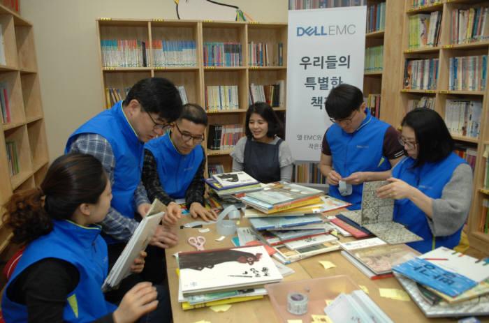 델 EMC, 어린이 교육지원 '우리들의 특별한 책장' 행사 개최
