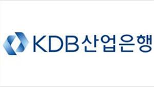 산업은행, 중견·중소기업 돕는 KDB글로벌 챌린저스 200' 도입