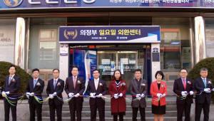 신한은행, 외국인 근로자 전용 일요외환센터 개설