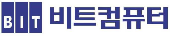 비트컴퓨터 로고