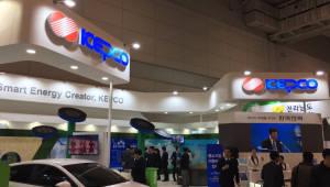 국제에너지전문전시회 'SWEET 2018', 14~16일 김대중컨벤션센터서 열린다