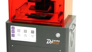 캐리마, 국산 3D프린터로 해외서 승승장구