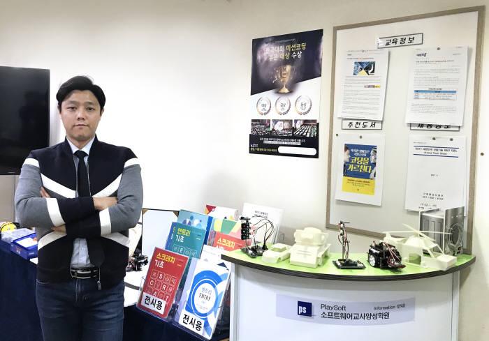 박영민 플레이소프트 대표
