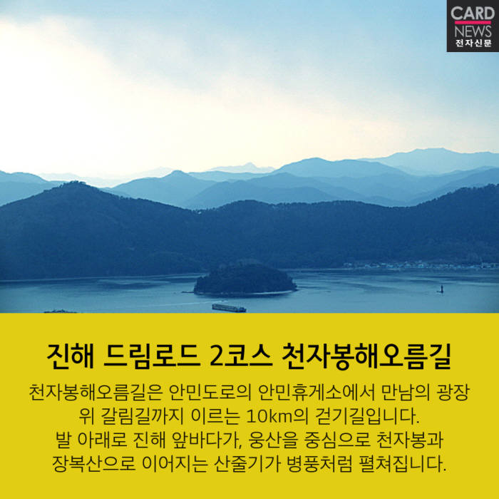 [카드뉴스]걷기 여행 딱 좋은 날씨, 떠나보자