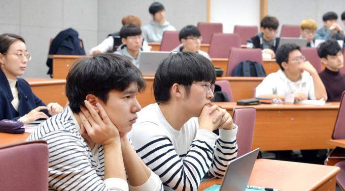 서울대, 인공지능(AI) 교양과목 첫 개설