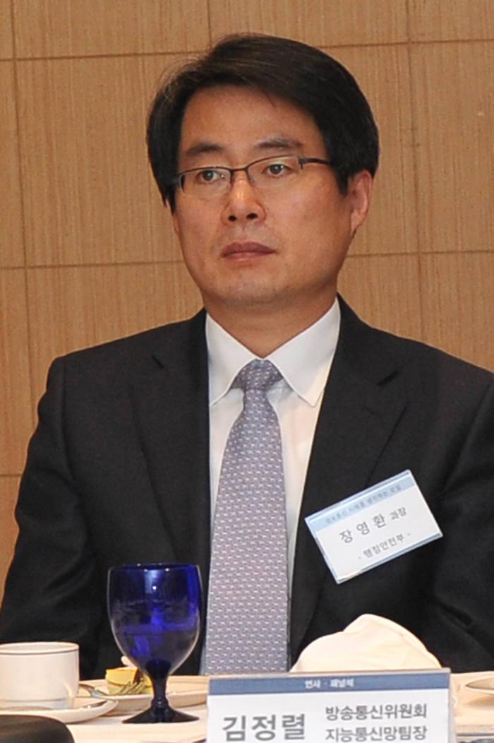장영환 지역정보개발원 부원장.