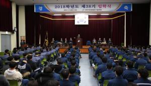 한국기계산업진흥회 기술교육원, 2018년 제 38기 입학식 개최