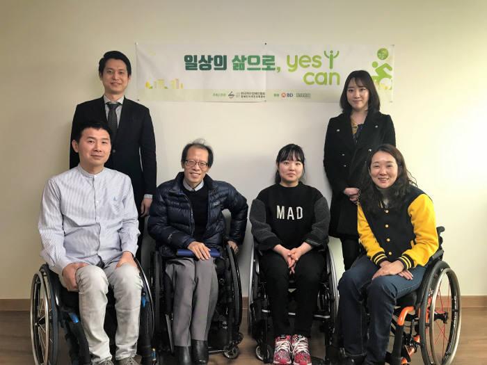 바드코리아·한국척수장애인협회, '일상의 삶으로, Yes I Can' 환영식 개최