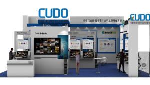 인텔리빅스-쿠도, AI 기반 스마트관제솔루션 공개