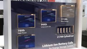 삼성SDI, ESS 전용 111Ah 고용량 배터리셀 공개...시장 공략 강화