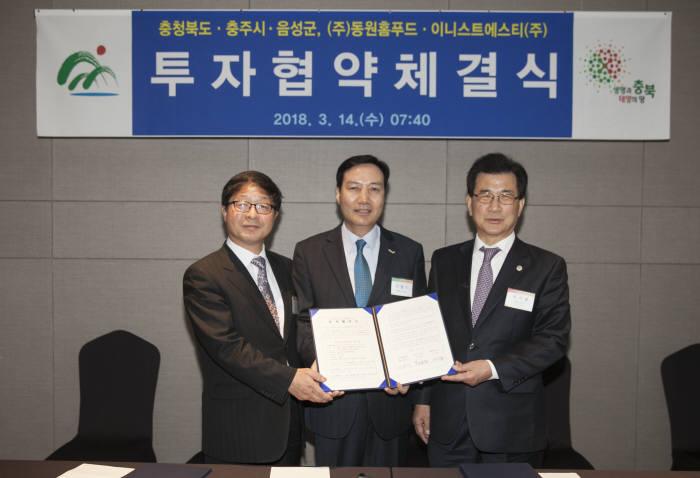 왼쪽부터 민광기 충주부시장, 신영수 동원홈푸드 사장, 이시종 충북도지사.