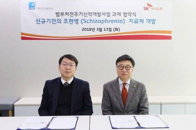 SK바이오팜, 조현병 치료제 '범부처전주기신약개발' 과제 선정