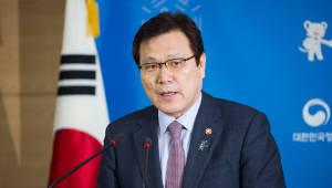 """최종구 금융위원장 """"국내 ICO에 대한 부정적 입장 유지"""""""