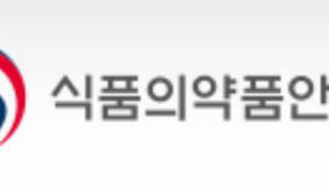 {htmlspecialchars(식약처, 의료기기 허가심사 동향 세미나 15일 개최)}