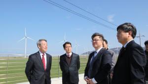 박일준 동서발전 사장, 영광풍력단지 방문