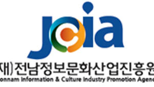 전남정보문화산업진흥원, 31일까지 스마트창작터 무료 교육생 모집