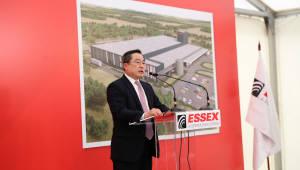 {htmlspecialchars(LS그룹, 250억원 투자 세르비아에 권선 공장 설립…유럽 시장 공략)}