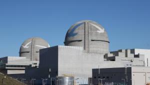 원전 EMP 영향평가, 새로운 방호기준 연내 도출