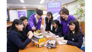 LG CNS, 올해 3500명 무료 코딩교육 나선다