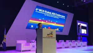 노석환 관세청 차장, '제4차 세계관세기구(WCO) 글로벌 AEO 컨퍼런스' 참석